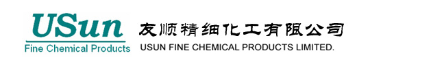 USUN Fine Chemical Products Limited